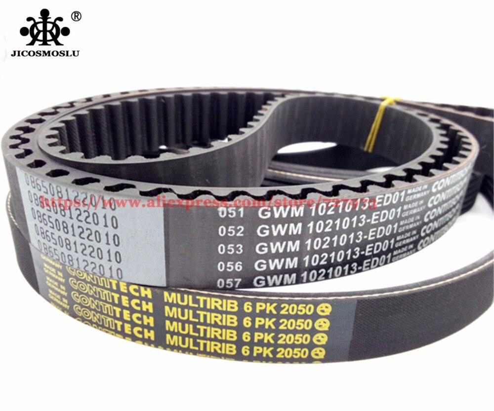 V Belt Alternator Timing Gwm V200 Great Wall Haval H5h3new H3 Saab 9 5 01 Wingle 5euro Steed 5dd012 1021013 Ed01 3701011 Ed01a In Belts Pulleys