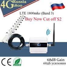 4g Internet regenerator sygnału 1800 DCS wzmacniacz komórkowy gsm Repeater 2g 4g 1800mhz GSM wzmacniacz sygnału komórkowego 4g wzmacniacz sygnału