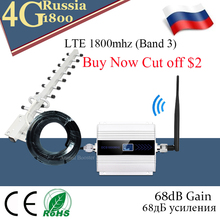 4g Internet signal Repeater 1800 DCS cellular amplifier gsm repeater 2g 4g 1800mhz GSM Mobile Signal Booster 4g signal amplifier