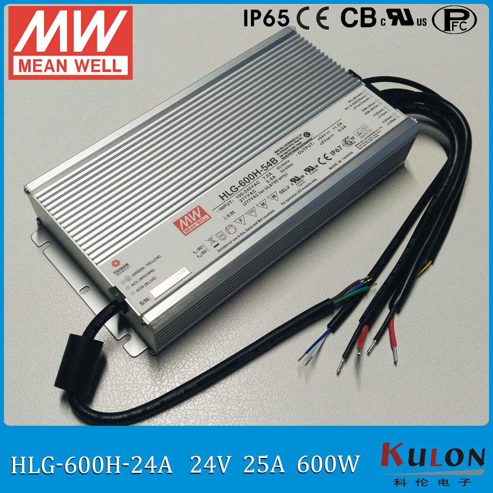 Original MEANWELL LED driver HLG-600H-24A 600W 25A 24V adjustable driver IP65 waterproof Meanwell LED Power Supply 24V 1mean well original hlg 600h 24b 24v 25a meanwell hlg 600h 24v 600w single output led driver power supply b type