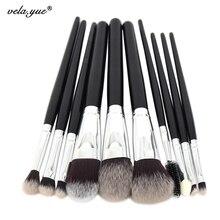 10 шт. профессиональный кисти для макияжа комплект высокое качество макияж для инструментов премиум полнофункциональный(Hong Kong)