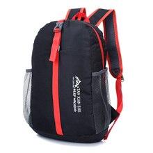 Новинка 4 цвета Сверхлегкий складной Водонепроницаемый рюкзак Открытый Пеший Туризм Отдых Путешествия Спорт packbag для Для мужчин и Для женщин дропшиппинг