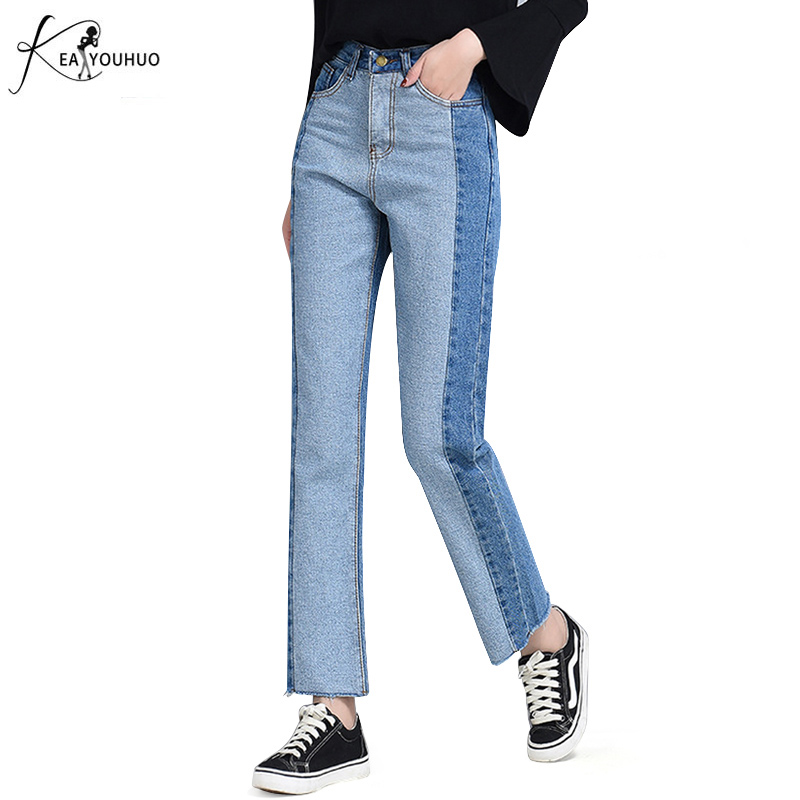 2017 Brand Fashion Autumn Style Jeans Women Casual High Waist Denim Pants Trousers Spliced Ladies Slim Harem Pants Jeans mujer huox unique figure painted women denim pants autumn fashion low waist female jeans european style slim capris trousers