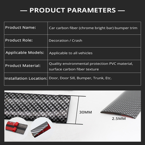 Image 2 - 2M Auto Aufkleber Tür Rand Schutz Protector Carbon Faser Film Rubber Moulding Trim Streifen DIY 3 Farben Für Auto styling Zubehör