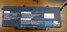 Hot sale Replacement laptop battery for NEC PC-VP-BP117