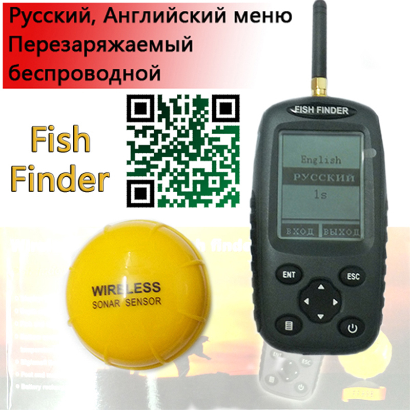 ФОТО fishing toys portable wireless fish finder echo-sounder 125khz sensor sonar fishfinder depth 0.6-40m rechargeable fish detector