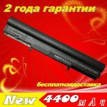 Batería Del Ordenador Portátil A32-U36 JIGU U44 U82 U82U A41-U36 A42-U36 para ASUS U36 U36J U36JC U36S U32 Series U36SG