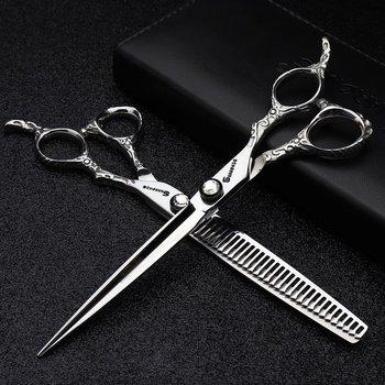 Scissors Japanese Steel 7 inch