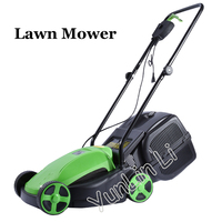 1600W Electric Lawn Mower with 10m Cable 220V Lawn Mower Push Weeding Machine Reel Mowers