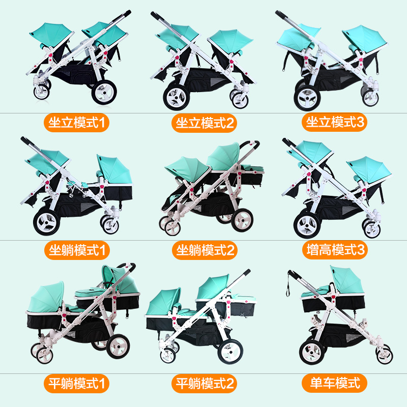 Export Twins Stroller Baby Strollers 0-4 Years Baby Use Suspension Wheels Send Gifts