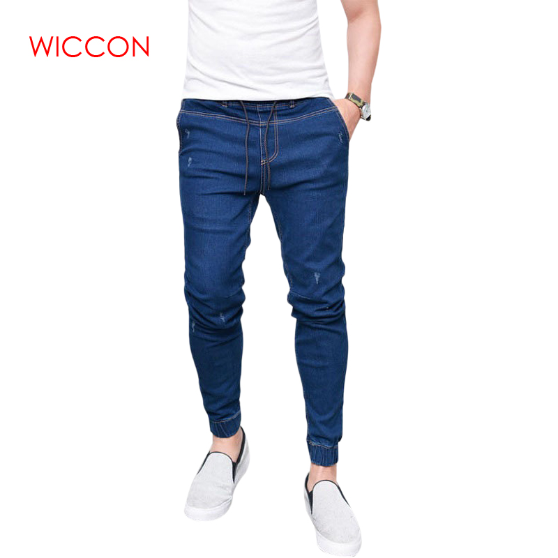 2019 Fashion Men's Harem   Jeans   Men Light Washed Feet Shinny Denim Pants Hip Hop Sportswear Elastic Waist Joggers Pants