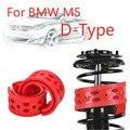 Jinke 1 пара задних амортизаторов размера D для BMW M5