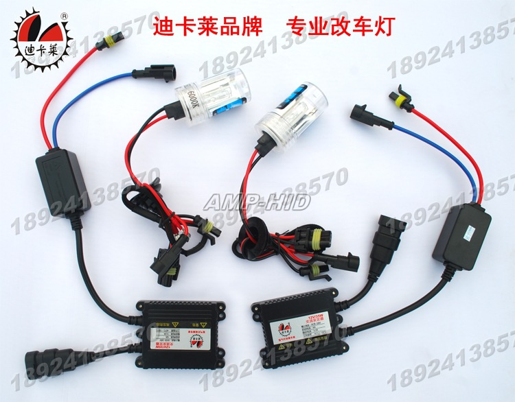 Free shipping hid xenon lamp stabilizer factory wholesale direct supply xenon lamp set Dikalai 9006 single light usb warning lamp computer direct control lights hid free drive two times development package