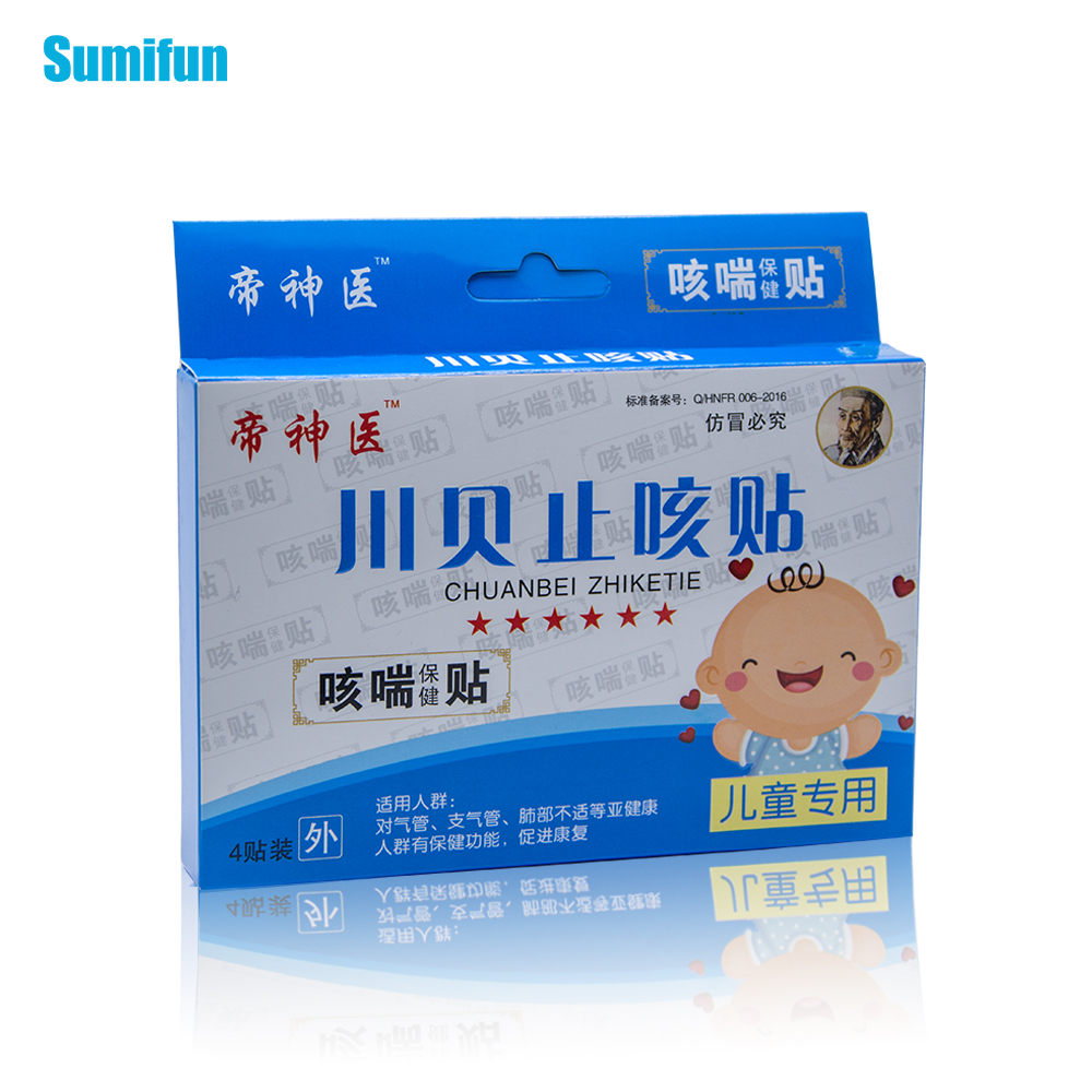 8pcs Box Sumifun Herbal Anti Cough Plaster For Baby Child
