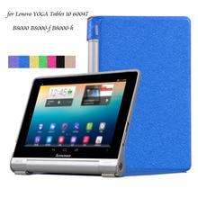 Чехол для lenovo YOGA Tablet 10 60047 класса люкс из искусственной кожи чехол Funda для lenovo YOGA Tablet 10 B8000 B8000-F B8000-H + стилус