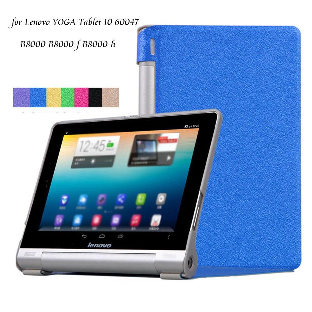 @1  Флип-кейс Lenovo YOGA Tablet 10 B8000 B8000-F B8000-H ПУ кожаный чехол Lenovo B8000 + бесплатная ПЭТ ①