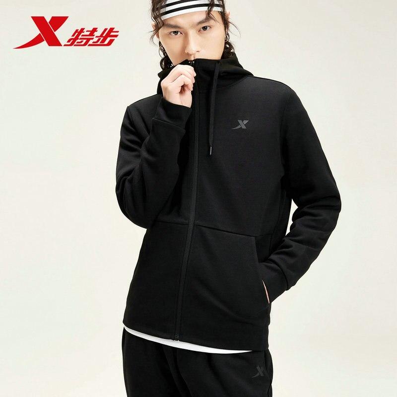 881329969220 2 pièces ensemble Xtep hommes course costume veste et pantalon respirant élastique hommes sport costume