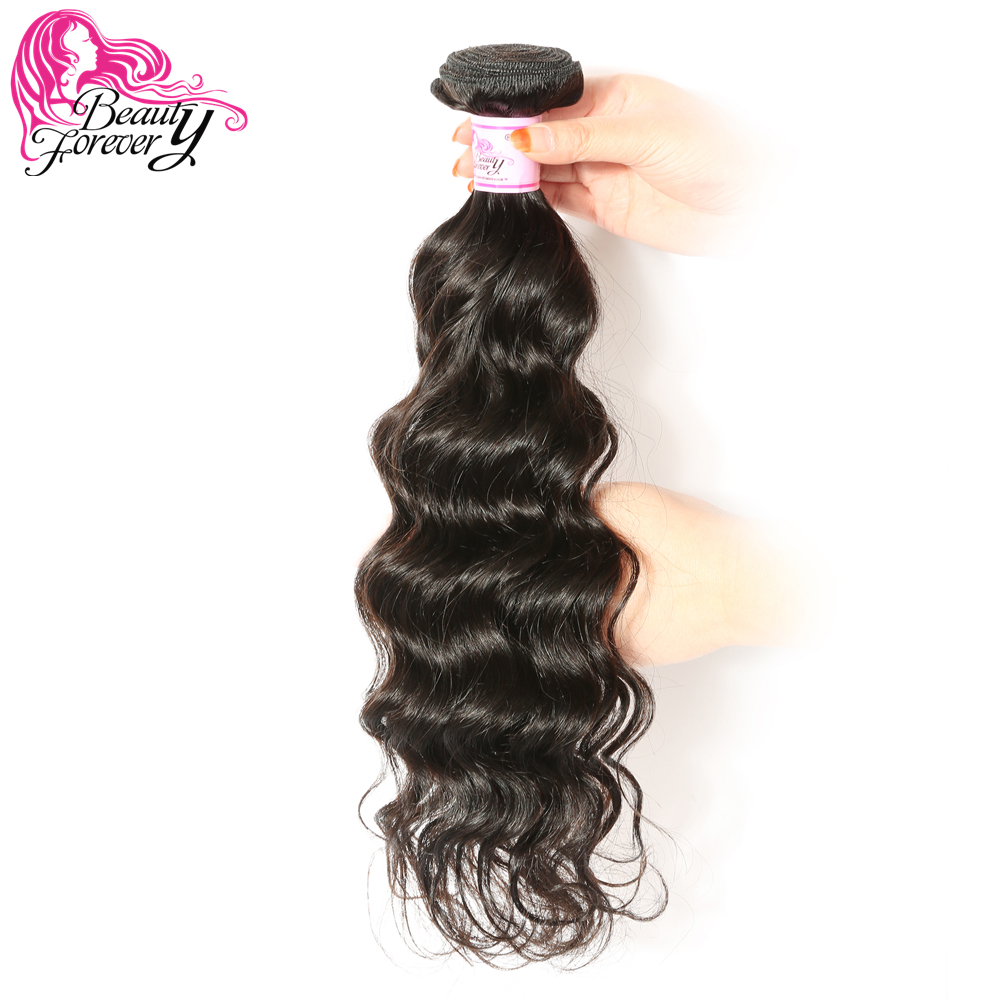 Beauty Forever Natural Wave Brazilian Hair Double Weft 1 Bundle Remy Human Hair Weaves 10 26inch Natural Color Free Shipping-in Hair Weaves from Hair Extensions & Wigs    1