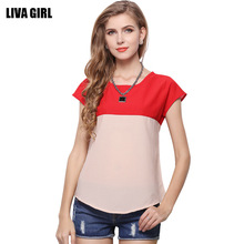 Chiffon Short Sleeve Blouse 2017 Women Tops Patchwork Contrast Color Causal Blouses Elegant Ladies Shirts Summer Tops Blusas