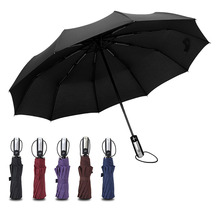 Full Automatic Oversize Reinforced Umbrella Three Folding Male Female Parasol Rain Women Windproof Umbrellas Men
