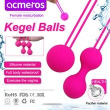 Vaginal Ball Kegel Balls Tighten Muscle Trainer Postpartum Recovery Massager Geisha Sex Toys For Women