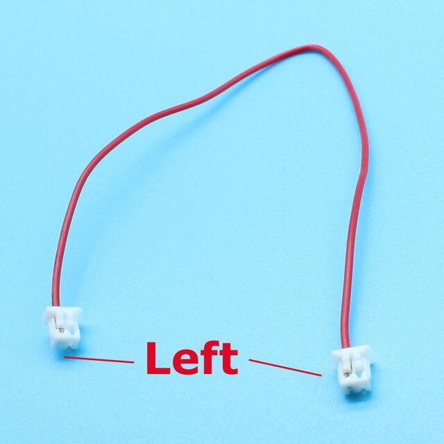 Инфракрасный кабель для подключения камеры видеонаблюдения, левый соединительный провод, КМОП модуль для подключения к ИК светодиодам для платы камер видеонаблюдения и ИК светодиодов