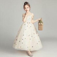 Для малышей, для девочек, с открытыми плечами платье со шнуровкой; со звездами для детей праздничное платье для первого причастия, для девочек для выступлений на концертах, вечерние платье принцессы для дня рождения N13