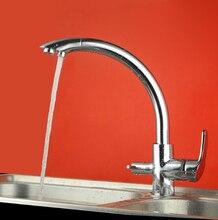 2015 Двойная функция кухонный кран 3 способ кухонный кран смеситель для мойки dinking воды кухонный кран трехходовой раковина смеситель