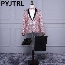 (Куртка + Брюки для девочек) розового золота Блёстки Мужская Мода с блестками свадебные жених Костюмы Для мужчин блесток блейзер для ночного клуба Бар DJ певица тонкий костюм