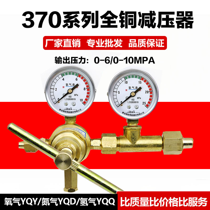 Gas Pressure Regulator Oxygen Nitrogen Hydrogen High Pressure 10MPa 6MPa Pure Copper Pressure Reducing Valve Pressure Reducer high quality export type oxygen pressure regulator brass type