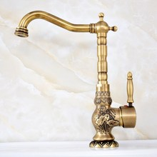 цена на Vintage Retro Antique Brass Single Handle One Hole Bathroom Kitchen Basin Sink Faucet Mixer Tap Swivel Spout Deck Mounted msf128