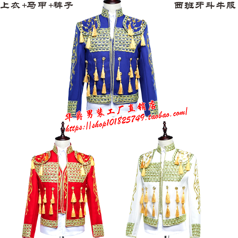 2018 Spanish bullfighter show costume party costumes Sapphire blue, bright red, white pa ...
