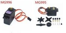 20 pièces Servos numérique MG996R MG995 Servo engrenage métallique pour Futaba JR voiture RC modèle hélicoptère bateau MG995