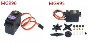 Image 1 - 20 piezas Servos digitales MG996R MG995 Servo engranaje metálico para Futaba JR coche de control remoto en miniatura helicóptero barco MG995