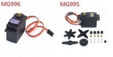 Сервоприводы Digital MG996R MG995, сервопривод металлический для Futaba JR моделей автомобиля, вертолета, лодки, MG995, 20 шт.