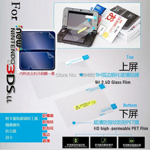HOTHINK Hote New 9H Top Glass LCD Screen Protector Anti Film + Full cover skin For Nintendo NEW 3DS XL LL NEW 3DSLL
