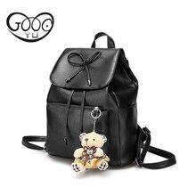 Кожа Рюкзак случайные моды личности в мягкие рюкзаки для девочек-подростков, Милый медведь украшения высокого качества женщины сумку