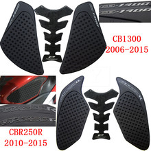 Для Honda CB1300 2006- CBR250R 2010 2011 2012 2013- протектор Противоскользящий волоконный бак накладка Танк боковая тяга 3 М наклейка