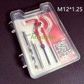 M12 * 1 25 автомобильный Профессиональный сверлильный инструмент с метрической резьбой  набор для ремонта Helicoil  инструменты для ремонта автомо...