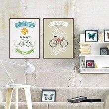 Hipster cuadro de pared lienzo pintura decoración del hogar, Retro bicicleta motivacional tipografía citas gran arte impresión cartel