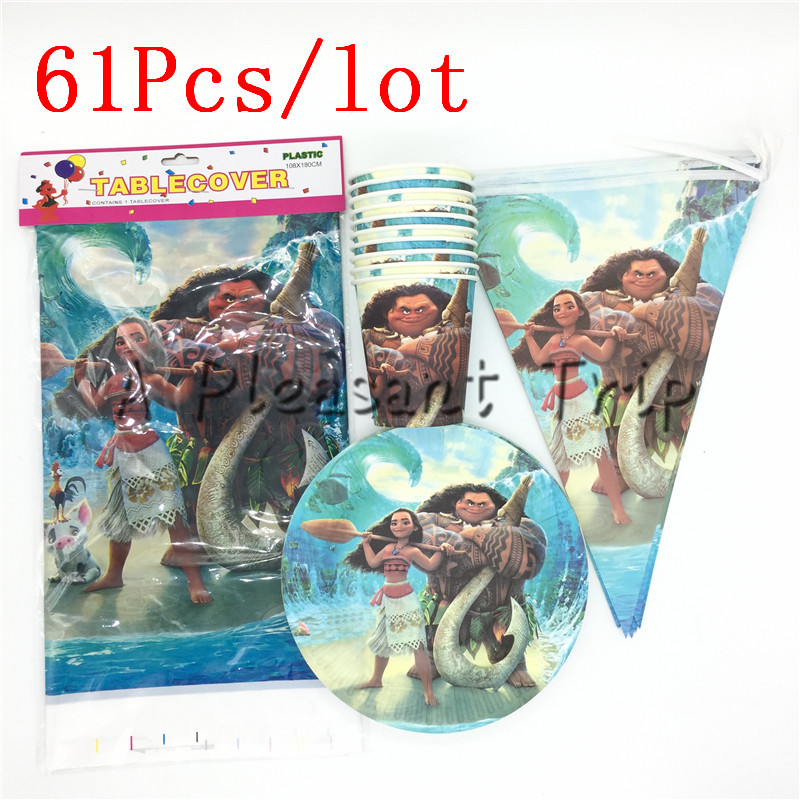 61pcs Moana Theme 20 plates + 20cups+ 20 flag+1Tblecloth happy birthday party supplies 20person party decoration tableware set61pcs Moana Theme 20 plates + 20cups+ 20 flag+1Tblecloth happy birthday party supplies 20person party decoration tableware set