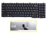SSEA Brand New Russische tastatur für LENOVO G550 G555 G550M G550S G555AX G550AX laptop RU Tastatur