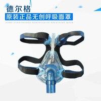 Drager niet-invasieve Ademhaling Masker MP01580-13 Herhaald Volwassen Kinderen Pasgeboren Neusmasker Neus Masker Nasale Kussen