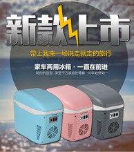 ดีเอชแอฟรี!!! Autoมินิรถบ้านขนาดเล็กตู้เย็น7.5Lแบบพกพาความร้อนและความเย็นกล่องรถตู้เย็นคอมเพรสเซอร์ตู้เย็นขนาดเล็ก