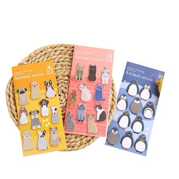 20packs/lot Eight Selsction Creative Cute Zoo Sticky Post N Times Message Stickers Student Stationery Notes 2pcs creative students stationery post it note with writing pad clip cartoon cute n times posted message notes