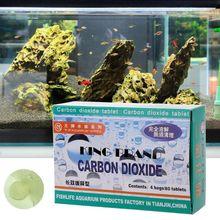 Aquarium CO2 Tablet Carbon Dioxide For Plants Fish Tank Aquatic Diffuser Grass