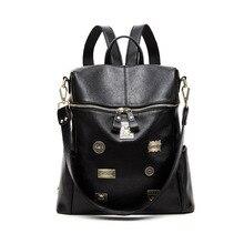 Новая женская сумка кожа Водонепроницаемый Кнопка украшения большой Ёмкость дорожная сумка в духе колледжа для девочек девушка рюкзак