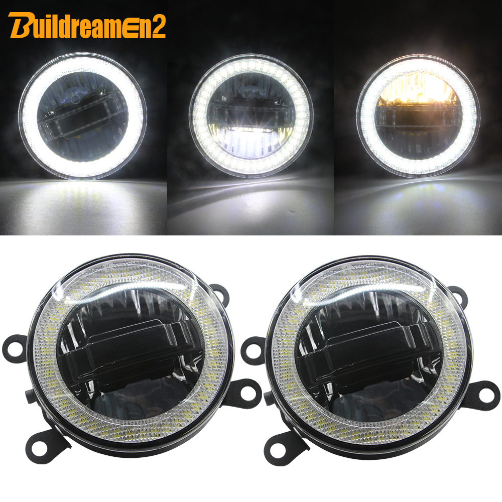3 IN 1 Car LED Fog Light Daytime Running Light Angel Eye Projector Fog Lamp For