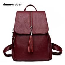 2017 Fashion Women Backpacks Tassels Soft PU Leather Bags Shoulder Schoolbags For Girls Female Backpacks Travel Bag F94