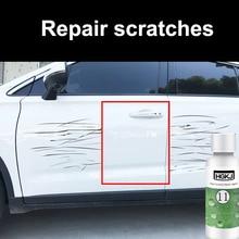 HGKJ 11 車スクラッチ修復剤修正それプロ研磨ワックスペインペイントケア自動車ディテール車のクリアコート